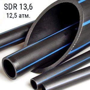 Труба D-1000 мм